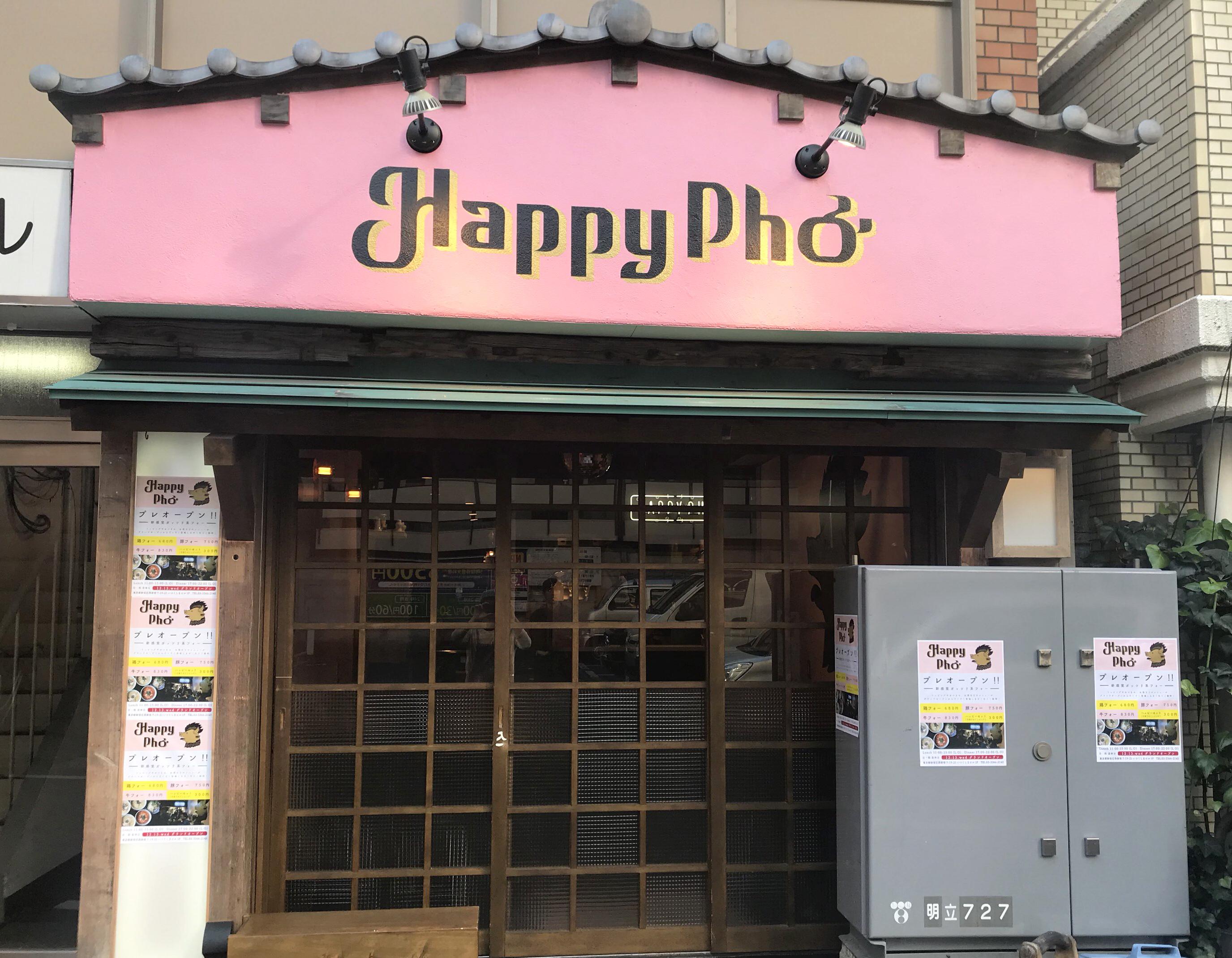 HappyPho02