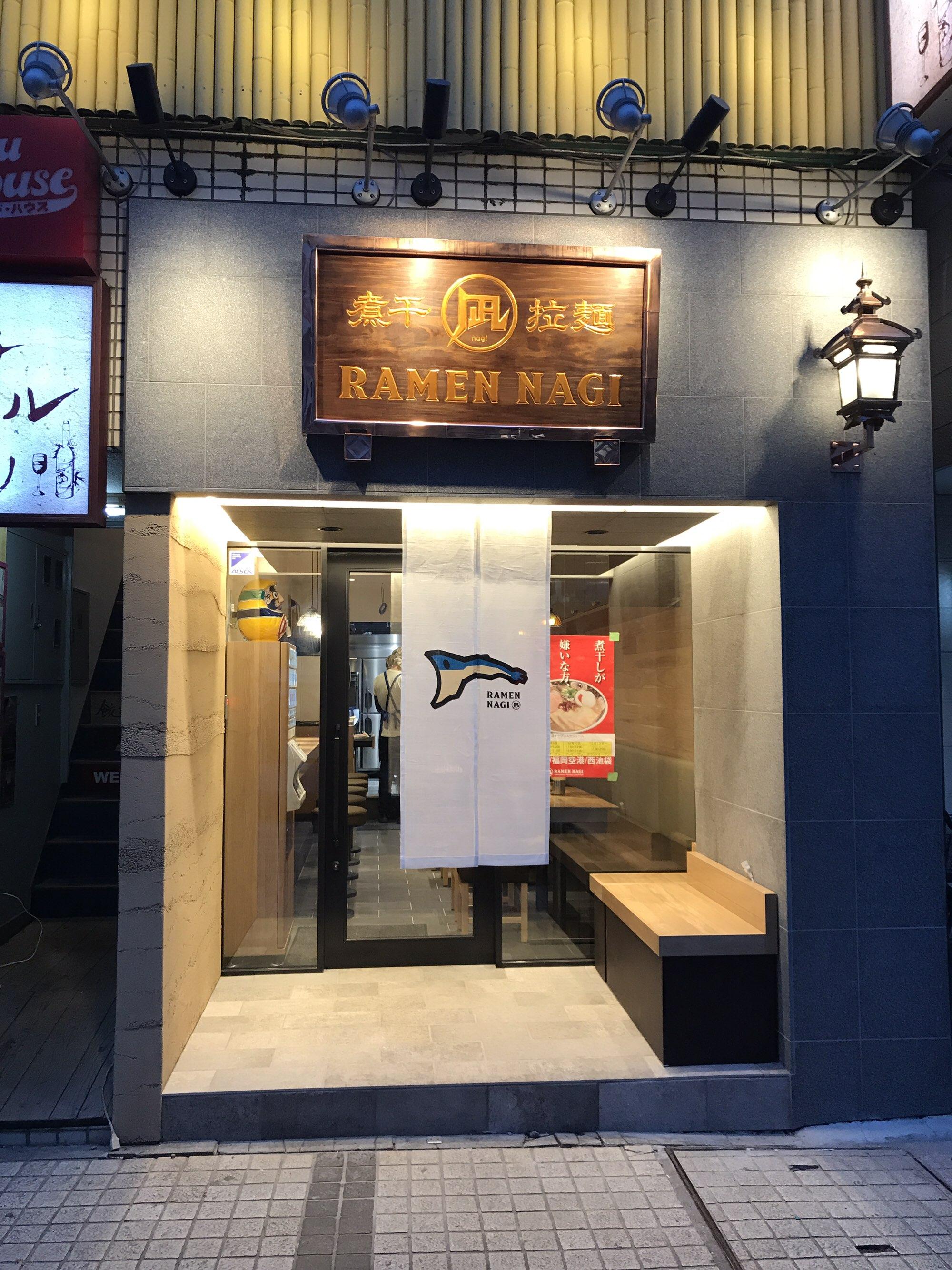 川口東口駅前店